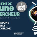 Prix jeune chercheur de la Ville de Clermont-Ferrand